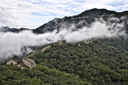 ID D18 1040 – The Great Wall , Pekin